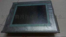 西门子触摸屏花屏黑屏维修 西门子变频器不能启动报警维修