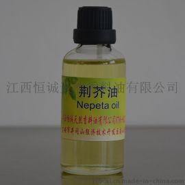 厂家生产植物提取荆芥油