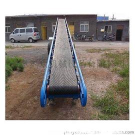 移动装卸车皮带机|移动式皮带机的价格|供应全国各地皮带输送机