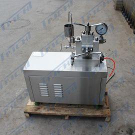 厂家直销 全不锈钢包边小型高压实验室均质机小剂量试验用均质机