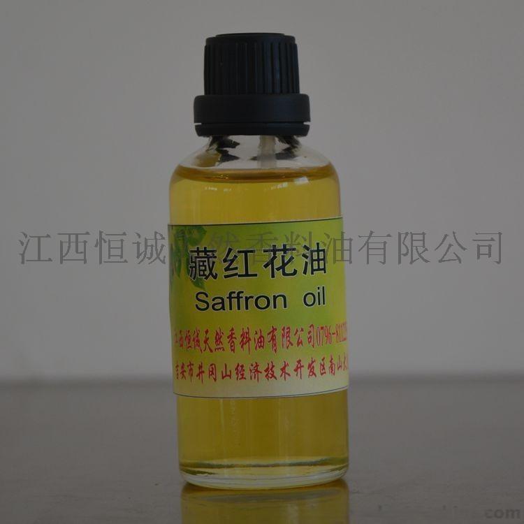 生产纯天然植物提取 藏红花油