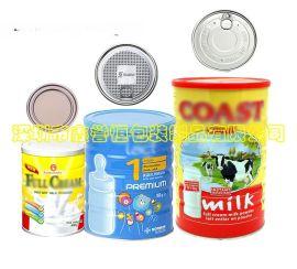 生产马口铁奶粉罐包装 蛋白粉罐铁罐 宠物奶粉罐 奶粉罐生产厂家