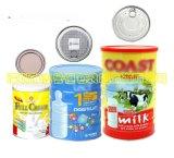 生產馬口鐵奶粉罐包裝 蛋白粉罐鐵罐 寵物奶粉罐 奶粉罐生產廠家