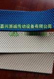 蓝色包辊颗粒带