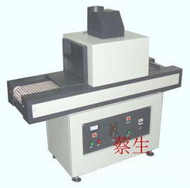 UV固化炉紫外线固化炉烘干箱