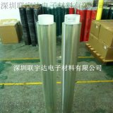深圳沙井供应防静电玛拉胶带 马达绝缘材料 电机绝缘材料 黄色防静电玛拉胶,厚度0.06,0.08,用于马达,电机,变压器