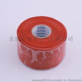 致美  妙思  带 KE30S  硅橡胶自粘带
