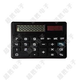 厂家直销IAKSUIV系列DS-51008位数迷你计算器