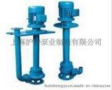 供應單管雙管YW液下排污泵