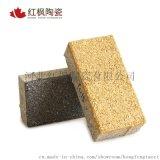 厂家直销海绵城市专用高透水渗水砖 200*100抗压耐磨陶瓷地砖