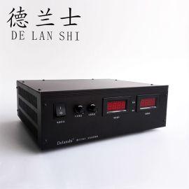 324V10A蓄电池组充电器
