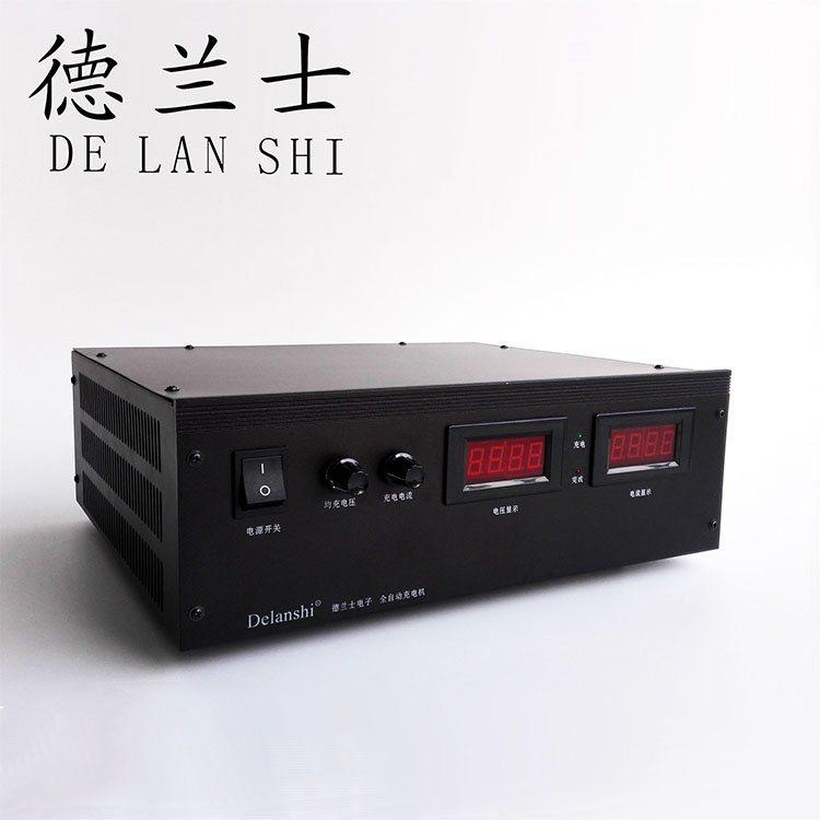 324V10A蓄電池組充電器