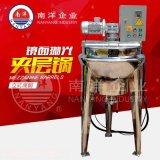 立式电加热搅拌夹层锅  不锈钢高脚设计搅拌锅