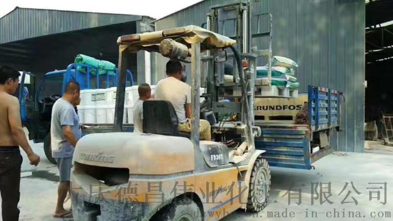 大庆德昌伟业化工-厂家直销防静电水泥砂浆—导电砂浆 导电能力 耐磨材料