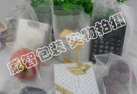气泡袋 泡泡袋  从材料到制袋全是厂家生产,一步到位!