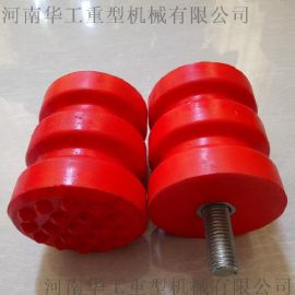 JHQ-A-18聚氨酯缓冲器 直径250*320 电梯缓冲器 起重行车防撞缓冲器 橡胶缓冲垫