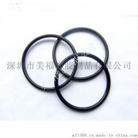 美福提供多用途接头内嵌备用胶圈丁腈O型圈密封圈防水圈 使用寿命长