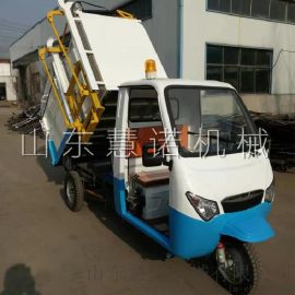 供应志成800型电动环卫车三轮垃圾中转车自卸垃圾车