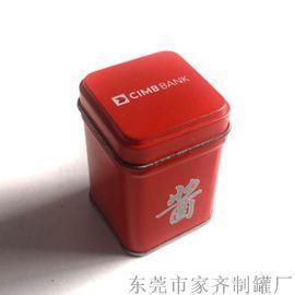 東莞市家齊制罐廠鐵盒包裝茶葉鐵罐批發