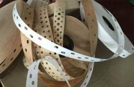 打孔胶带家具生产专用 胶带拼花胶带