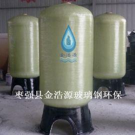 玻璃钢软化罐 玻璃钢树脂罐生产厂家