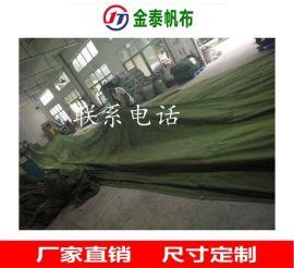 耐磨棉布 防水棉布 有机硅帆布 绿色篷布