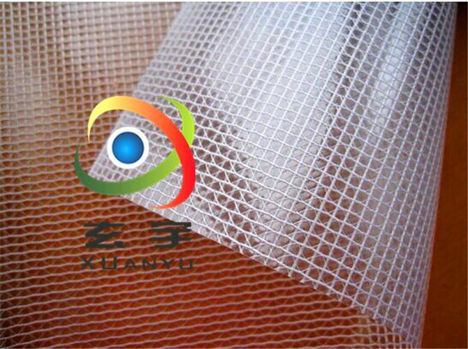 6P环保250D高强纱出口文件袋  PVC透明夹网布,透明网格布