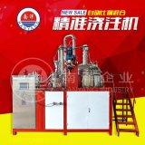廣州南洋PU聚氨酯發泡真空攪拌灌注機澆注機廠家