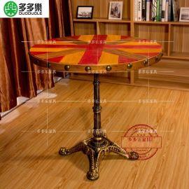 主题音乐餐厅主题餐桌 复古工业风餐桌椅组合 铁艺餐桌椅