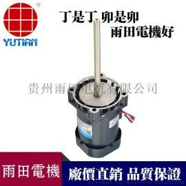 鼓风干燥箱电机.60瓦高温长轴电机