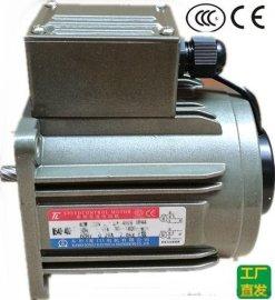 机械设备用电动机,东历小功率系列单相变速电动机