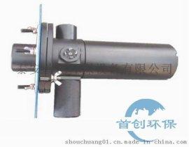 烟尘在线检测仪SC-1000型(粉尘浓度)