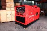 大电流500A柴油发电电焊一体机报价