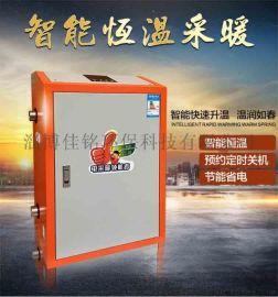 山东电采暖大功率100KW生活电锅炉电热水采暖炉三相环保锅炉