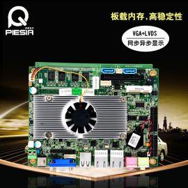 派勤 工控3.5寸D525工控主板/板载2G内存/应用车载电脑主板/平板电脑主板