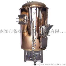 自酿啤酒设备500升精酿啤酒设备糖化罐商用酿酒设备