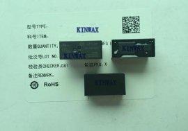 宏发继电器HF115F-012-1HS1