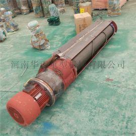 大量生产5T天吊电动葫芦 建筑施工防爆电动葫芦