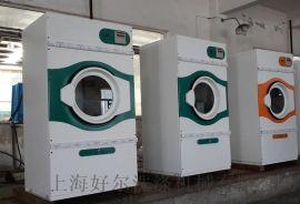 洗衣店衣物烘幹機報價,羽絨服烘幹機價格,衣服烘幹機多少錢