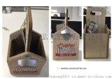 實木紅酒收納籃 手提式實木置物筐、木製啤酒箱收納筐