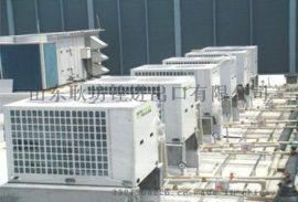 空氣能熱泵-供暖、制冷、烘幹、熱水一臺多用途