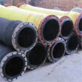 河北加工 钢丝橡胶管 排水橡胶管 质量保证