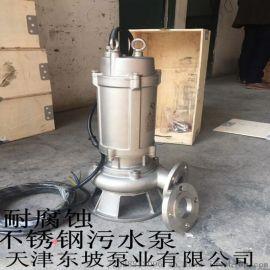 耐腐蚀污水泵  耐腐蚀污水潜水泵