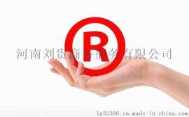 桐柏注册商标的公司详细注册流程费用多少钱