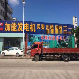 东莞康明斯发电机 矿山专用大功率发电机