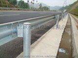 貴州高速公路護欄板專業生產質量保障
