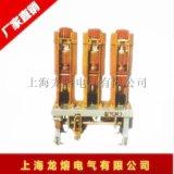 ZN5-10戶內高壓真空斷路器 上海龍熔 型號齊全
