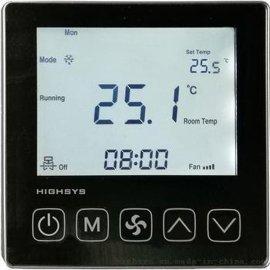 海思液晶**空调温控器 房间温控面板