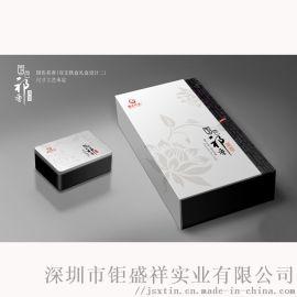 百年祁红茶叶包装盒 纸礼盒配专版铁罐