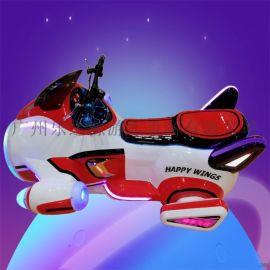儿童游乐北京赛车广场亲子骑行游戏机快乐飞侠小飞侠